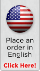 Ordering in English? Click here.